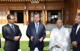 .文在寅会见宗教领袖 希望一同解决国内矛盾.