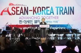 .韩国-东盟特别文化部长会议将在光州举行.