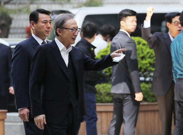 다스 의혹 이명박 2심 내년 2월 중순 선고