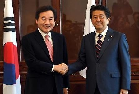 Giới cấp cao gặp mặt vào ngày 24. Liệu Nhật Bản và Hàn Quốc sẽ có một hội nghị thượng đỉnh vào tháng 11?