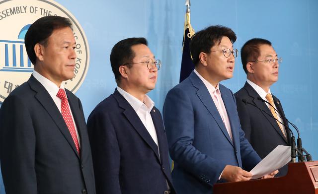 """한국당 사개특위 """"진정한 검찰개혁은 검찰 독립성 확보"""""""