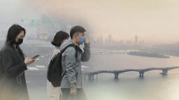 .韩国雾霾季到来 或持续至明春.