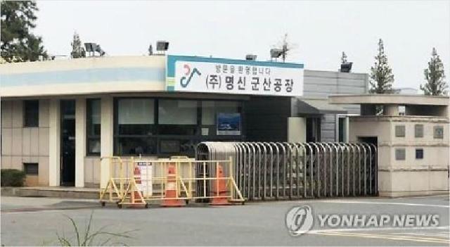 전북 군산형 일자리 시동…전기차 산업 생태계 조성