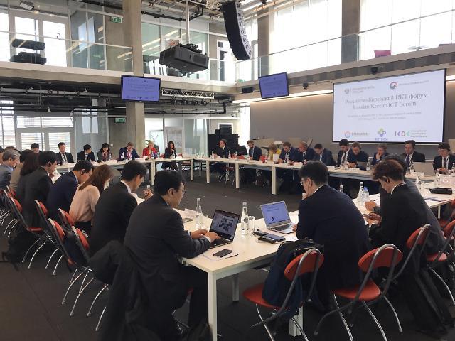 과기정통부, 러시아와 제1차 ICT포럼 개최… 5GㆍAI 인력양성 협력 강화
