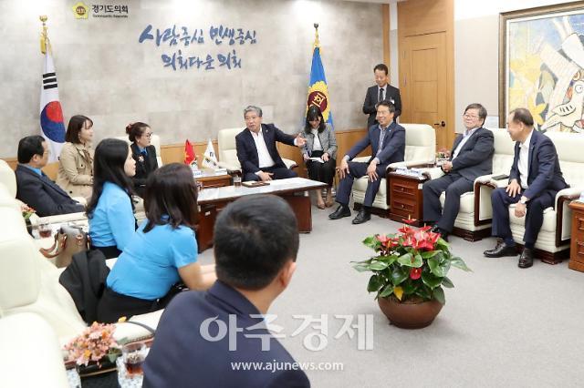 송한준 경기도의회 의장, 베트남 응에안성 노총 대표단과 협력 논의