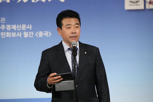 """[2019 국감] 박정 """"신남방 지역, 현지어 서비스 없는 재외공관 69%"""""""