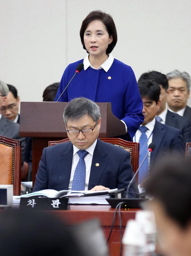 """유은혜 """"내년 총선 출마, 안 한다고 한 적 없어"""""""