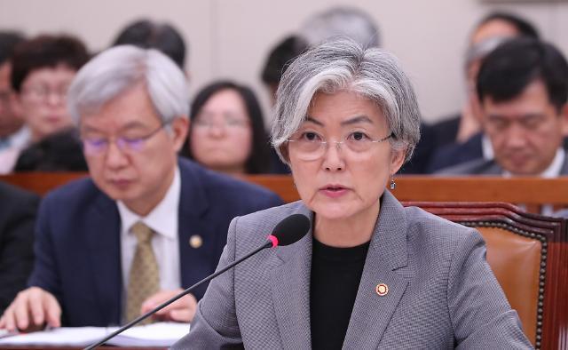 국회 외통위, 한·영 FTA 비준동의안 '만장일치' 의결