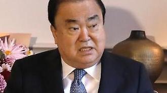 """문희상 의장 """"사법개혁법, 여야 합의 최선…안 되면 국회의장 권한으로 상정"""""""