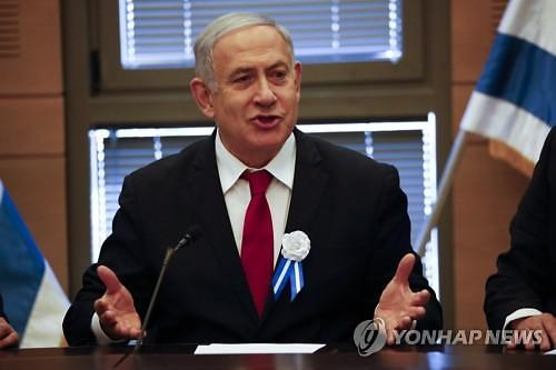 이스라엘 네타냐후, 연정 구성 포기...총리직 물러나나