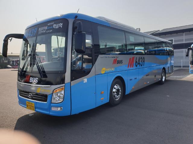 광역급행형 M6439버스(인천터미널~역삼역) 노선,10월23일 개통