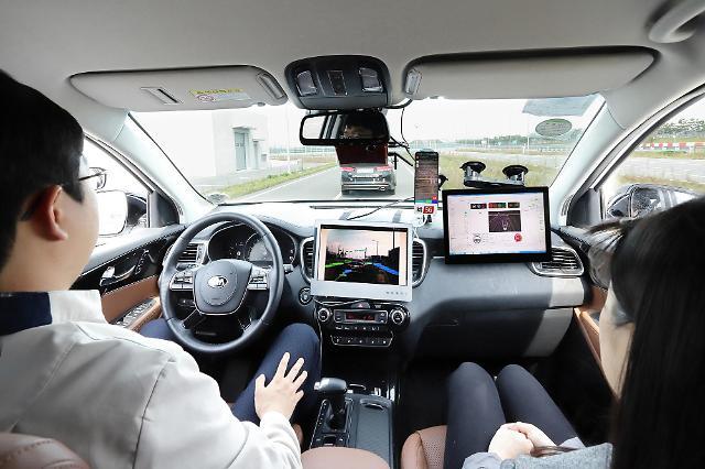 KT, 현대모비스와 5G 자율주행 협력… 완전자율주행 시대 앞당긴다