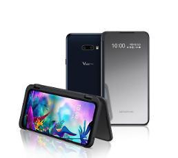 .LG手机时隔两年再次进军日本市场.