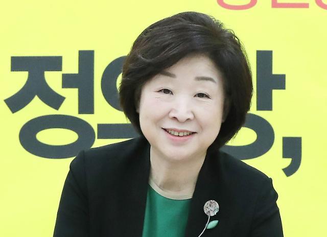 """심상정 """"민주당이 한국당과 손잡는 순간...反개혁의 시간"""""""