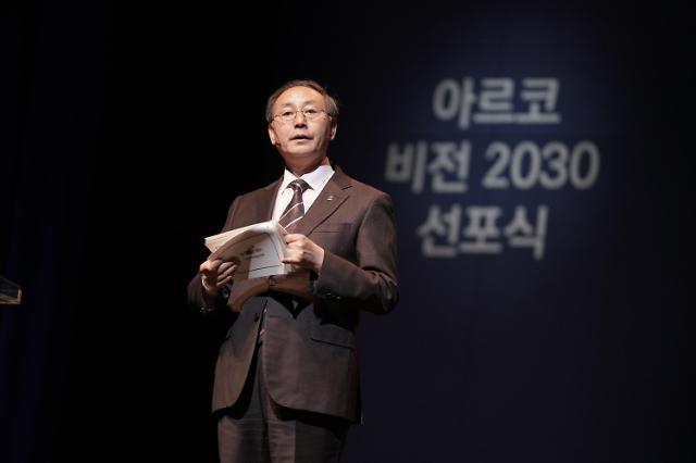 예술위, 창작 지원 예산 2030년 2000억원 조성 추진