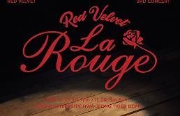 .Red Velvet将于11月在首尔开唱.