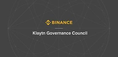 .Cryptocurrency exchange Binance joins Kakaos blockchain for service companies.