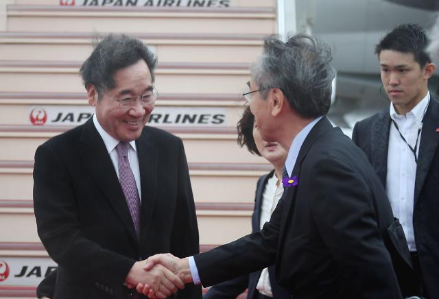 韩总理出席日本德仁天皇即位典礼