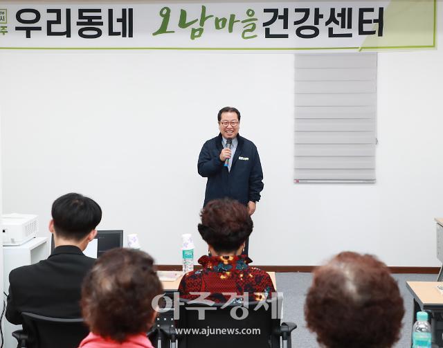 [포토] 오남마을건강센터 찾은 조광한 남양주시장