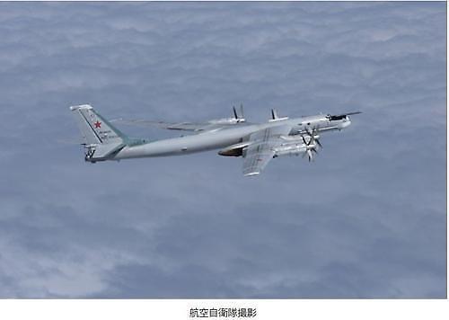 러시아 전투기·폭격기·조기경보통제기 6시간 KADIZ 침범(종합)