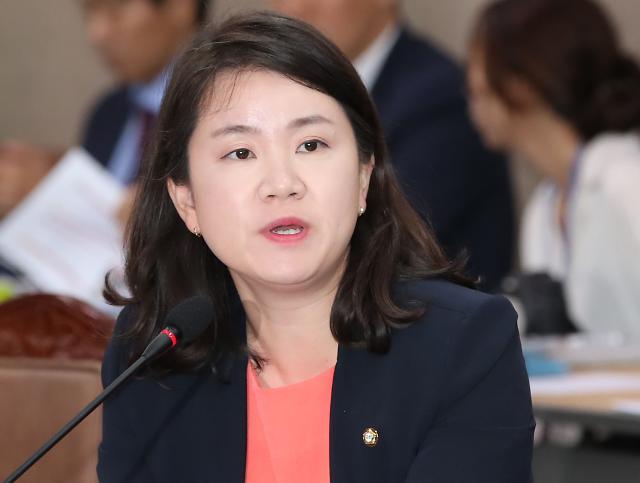 한국당, '고위공직자 자녀 대입 전수조사 특별법' 제출