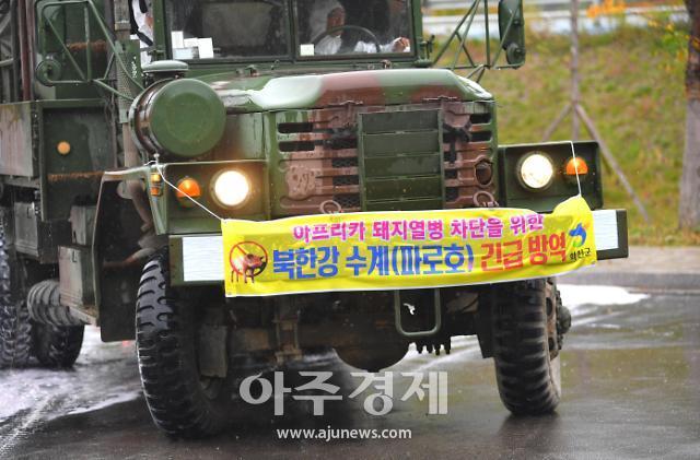 화천군, 돼지열병···'민·군·관 협력으로 지켜낸다'