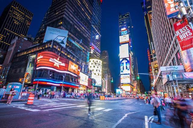 [NNA] 세계 부자 도시, 1위는 뉴욕, 12위 뭄바이