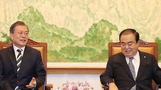 문희상 의장, 사법개혁법 29일 '부의' 가닥…상정 시점에 관심