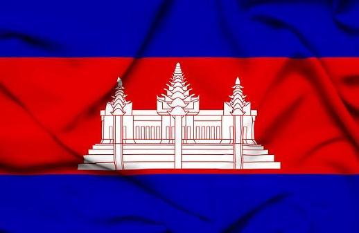 [NNA] 캄보디아 야당 전 대표, 11월9일에 귀국