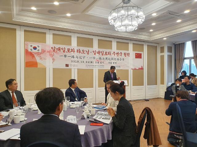 """""""中랴오닝성에 일대일로 시범구 생긴다…韓신북방정책에도 기여"""""""