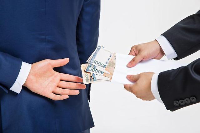 上市公司渎职、贪污案件今年有42起……停牌21家