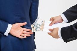 .上市公司渎职、贪污案件今年有42起……停牌21家.