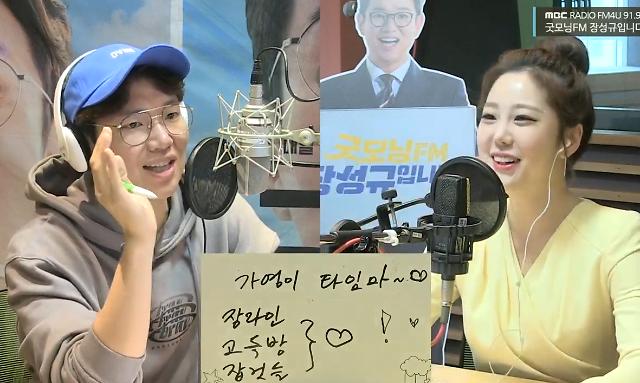 """장성규 """"한국시리즈 4차전 시구자..26일 고척돔 간다"""""""