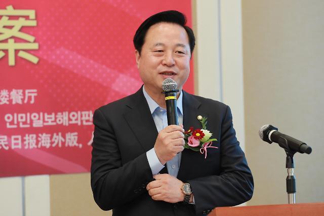 """[2019 국감] 김두관 """"업무이관 누락으로 국치길 일본인 땅 환수 안돼"""""""