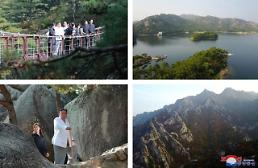 .N. Koreas Kim orders demolition and reconstruction of tourist facilities in Kumgang resort.