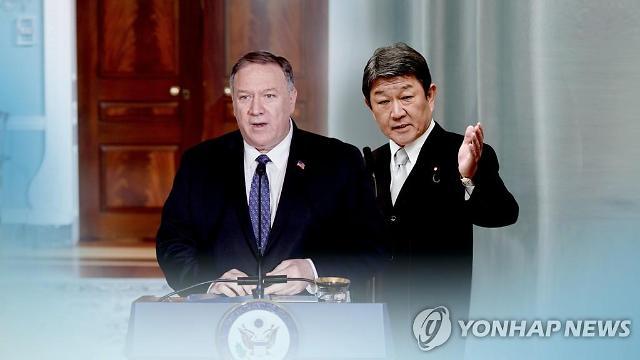 미일 외교장관 통화…日, 중동에 자위대 독자 파견 통보