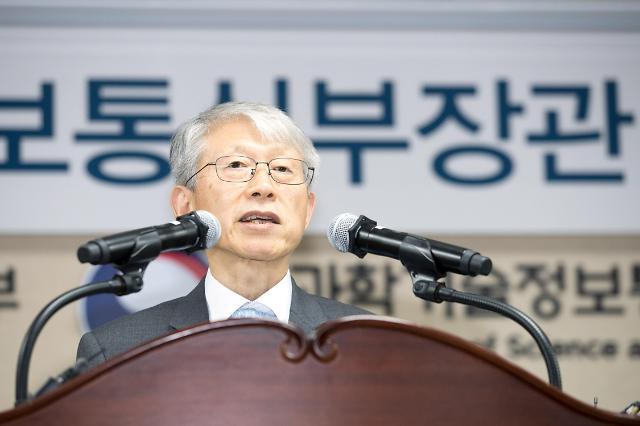 최기영 장관, 첫 국외행보 '신남방정책' 합류… '라오스' 행