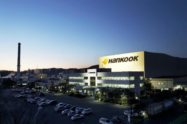 한국타이어, 대전·금산공장에 스마트팩토리 구축…3100억원 투자