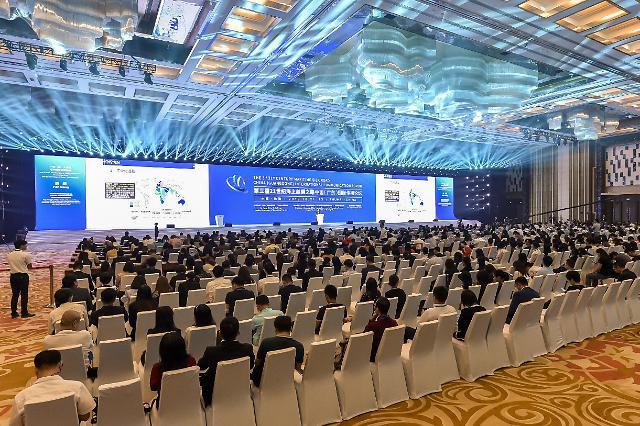 中 21세기 해상실크로드 국제 커뮤니케이션 포럼 개최