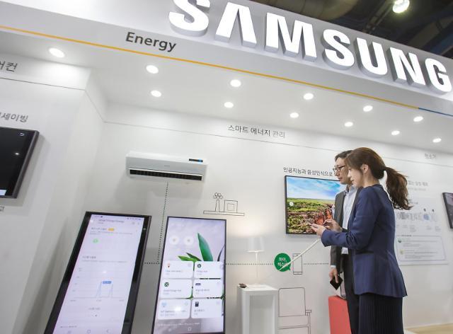 삼성전자, 생산공정 효율 높여 지구를 살리다