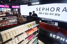 French chain Sephora to open first beauty store in S. Korea