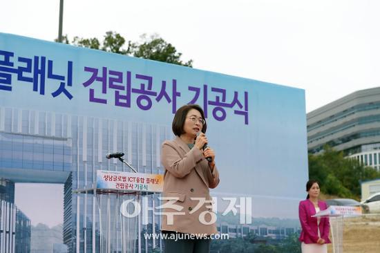 성남시, '성남글로벌 ICT융합 플래닛'을 건립한다