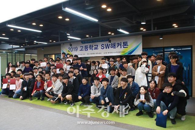 세종대, 고등학생 진로체험 소프트웨어 해커톤 개최