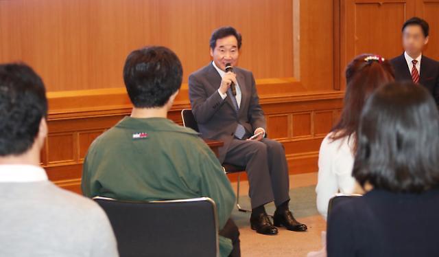 """李洛渊""""韩日青年看两国关系应脱离历史等影响"""""""