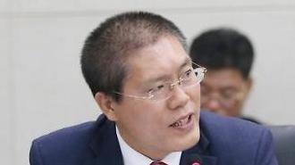 """[2019 국감] 송석준 """"국회 경내 보안 실패 건수 2016년 대비 2019년 3배↑"""""""