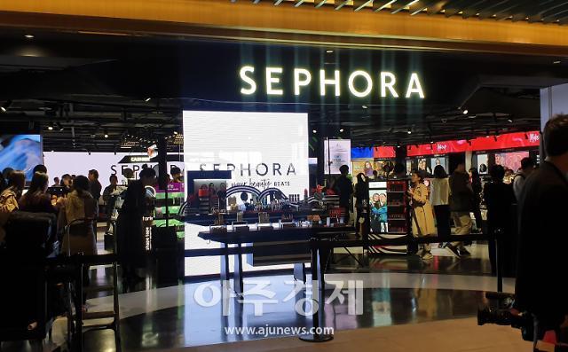 [르포] '베일 벗은' 세포라…독점 수입 브랜드·일대일 체험으로 차별화(영상)