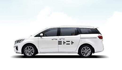 Tài xế taxi Hàn Quốc tiếp tục kêu gọi cấm dịch vụ đi xe Tada