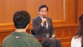 李洛淵首相「韓日青年、歴史など影響なしに両国関係を眺めなければ」