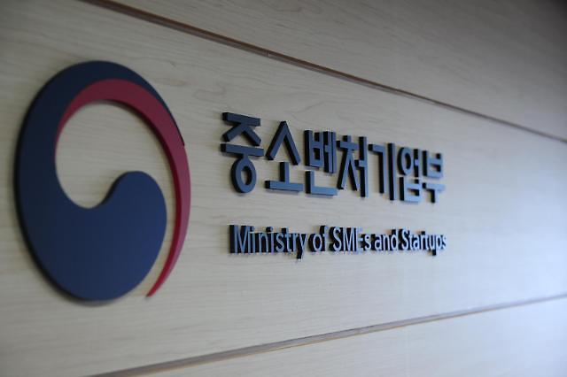 중기부, 제일평화시장 화재 피해 상인 돕기 '특별 판매전' 개최