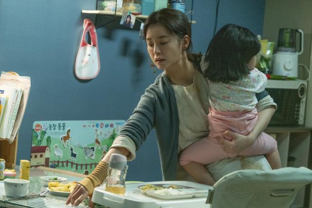 장범준 송승아 인스타그램 '????' 댓글 논란... '82년생 김지영'으로 고통받는 연예인들